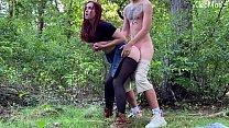 Public sex with pretty redhead wife KleoModel. ...