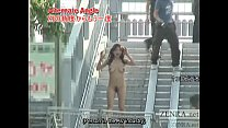 Subtitled busty Japanese public nudist goes for...