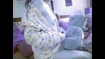 Teddy Bear and Girl white panties - Nounours et...
