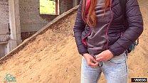 Download video bokep OMG DANGER PUBLIC CUM PANTIES 3gp terbaru
