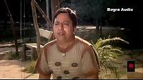 চরম চোদাচুদি দেখুন !!! চরম গরম !!! Bangla hot gorom masala Thumbnail