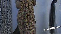 South Indian girl giving blowjob JOI in Hindi