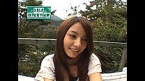 Rio yuzuki japan Thumbnail