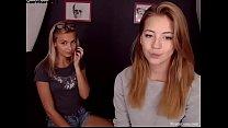 pandora and emmi kissing cam