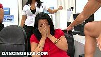 DANCINGBEAR - Birthday party crashed by Dancing Bear (db6106) Thumbnail