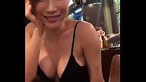 Screenshot U8f9bu5c24u91cc  Yuiyui Facebook Live Video k Live Video