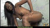 Ebony GF gives nice and sensual blowjob 15