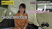 300MIUM-139 sample Thumbnail
