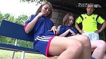 คลิปควยนักบอลสาวทีมชาติญี่ปุ่นมานั่งอมควยลีลาพวกนิเด็ดจริง