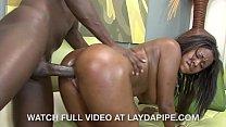 Mahogany Bliss & Julius Ceazher - LaydaPipe.com