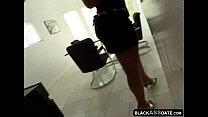 Cluse up on big oily Ebony butt