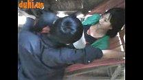 chui xong roi phang Thumbnail