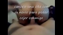 Lorena 3 Thumbnail