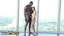 BANGBROS - Michelle Martinez Gets Her Latin Pus... Thumbnail