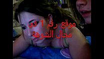 Porno Maroc Sex Thumbnail