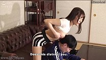 Japanese Tutor's Temptation
