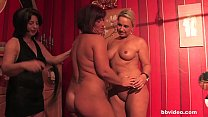 Bbvideo.com German lesbian MILFs having fun