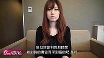 [OursHDTV]JKSR-146-2 Hot busty Japanese milf