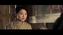 Madam (2015) 720p HDR-Korean-Kim Jeong-ah Thumbnail