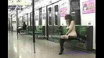 Download video bokep Public Train 3gp terbaru