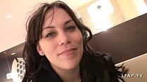 Petite amatrice brunette sodomisee et fistee grave Thumbnail