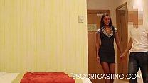 Amirah Adara Secret Escort Hotel Casting Thumbnail