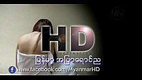 Myanmar HD thumb