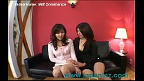 Japanese Asian Milf Dominates Friend In Romanti...