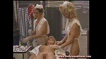 Full Movie - The Pleasure Hunt (1984)