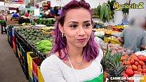 MAMACITAZ - Hot Latina Teen Veronica Leal Gets ...