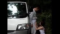 Japanese Father in Law ឪពុកក្មេកសុីកូនប្រសាស្រី