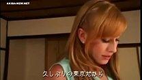 Download video bokep Blonde visits Japan 3gp terbaru