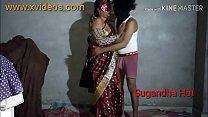 हिन्दी ऑडियो के साथ  मां बेटे की चूदाई का वीडियो सोशल मीडिया पर लीक हुआ