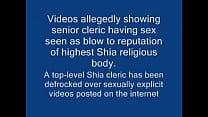 Sistani sex scandal blows the reputation of highest Shia body