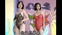 คลิปนางแบบสาวจีนมาเดินแบบชุดเสียวเห็นแล้วมันน่าจับมาเย็ดหี