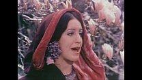 The Story Of Joanna (1975) Thumbnail