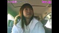 【素人ナンパハメ撮り】純粋そうな女の子に猿ぐつ...