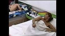 Big Brother Spain Raquel Abad Tit Slip Oops Thumbnail