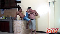 Cute asian with a tattoo and daddy love barebac... Thumbnail