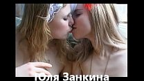Yulia Zankina - fucking girls