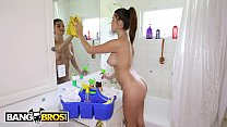 BANGBROS - Carrie Brooks Is A Pretty, Young Mai... Thumbnail