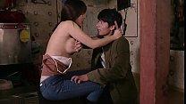 Lee EunWoo - Moebius Thumbnail