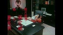หนังโป๊สาวหีใหญ่เธอยั่วหัวหน้าหนุ่มจนได้เย็ดกันในห้องทำงาน