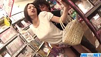 Public porn session along hot ass Ran Minami Thumbnail