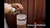 Japanese Punishment Enema Thumbnail