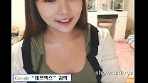 girl korea kute showcam.xyz Thumbnail
