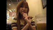 Asian Amateur Japanese girl #01