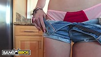BANGBROS - Petite Teen Riley Reid Shows Off Fat Pussy, Gets Drilled