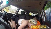 Fake Driving School Georgie Lyall Off Duty Sex Thumbnail