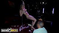 BANGBROS - MILF With Big Tits, Courtney Cumz, S...